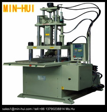 2016 new automatic and high speed power saving plastic product Injection machine