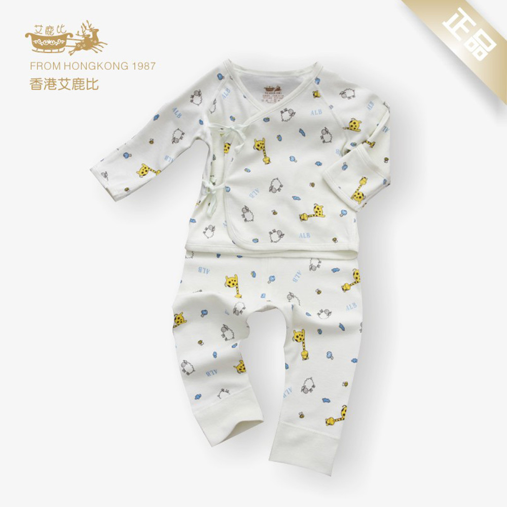 494ef79cc790a 2015 New Arrival Belt Baby Suit Pure Cotton Printed Baby Underclothes Suits  For 0-6