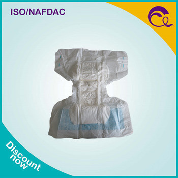 Adult diaper incontinence print agree