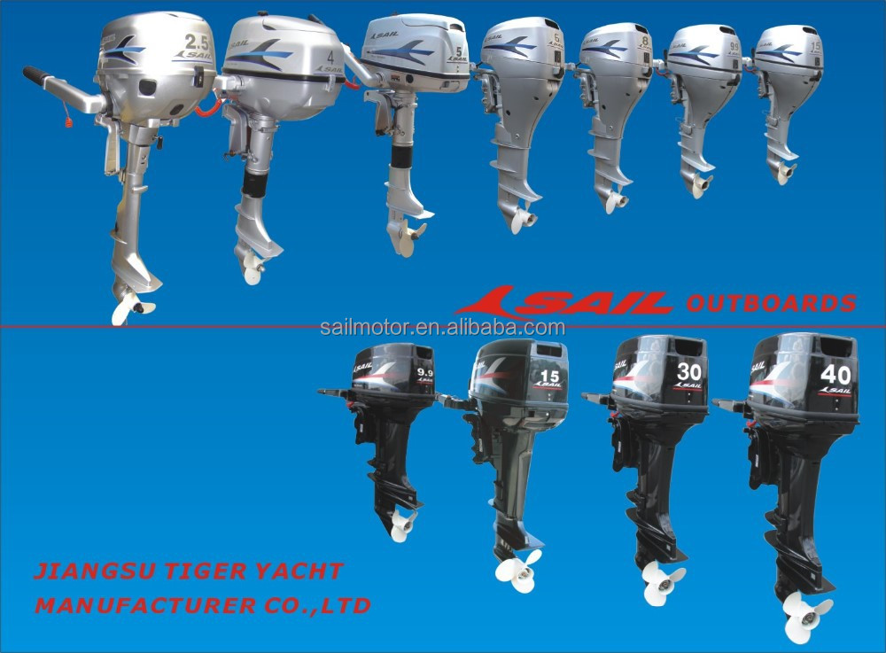 SAIL 2.5HP - 60HP Outboard motor / outboard engine