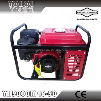 50a 48 Volt Dc Generator For Telecom