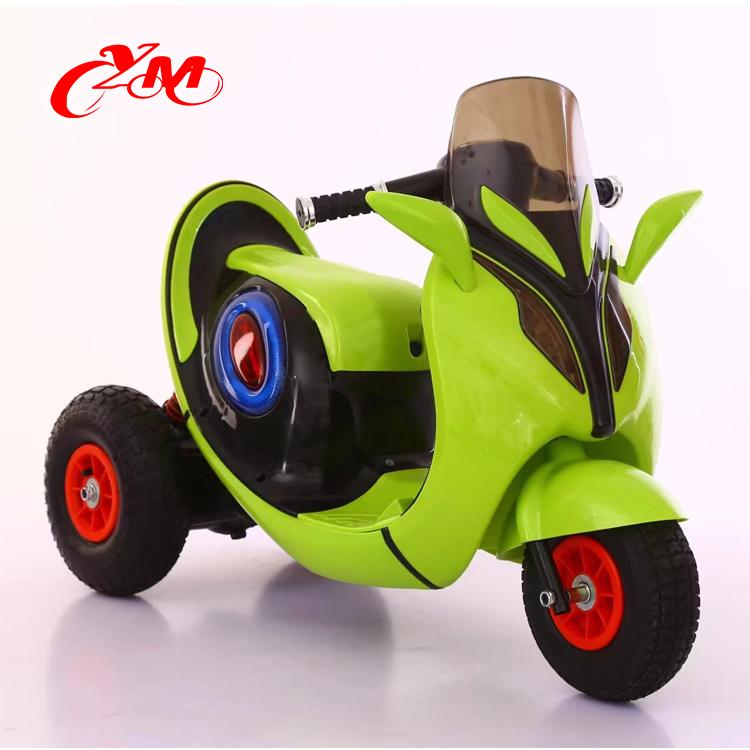Battery Kid Car/children Electric Car Price/cheap Pedal Car For Kids ...