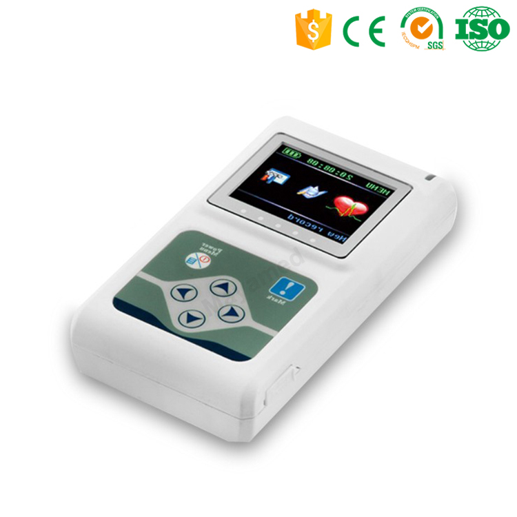 MY-H015 3 Channel Holter ECG price of ecg machine