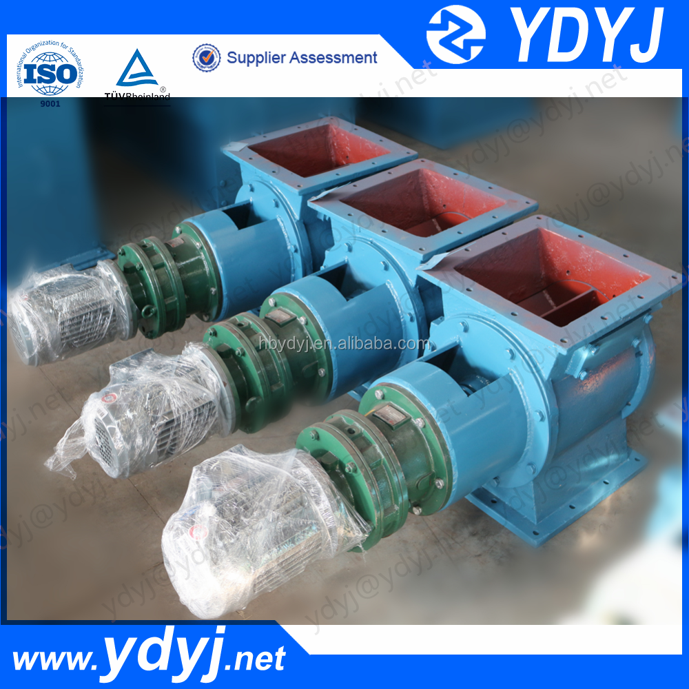 Cast iron industrial Rotary Air Sluice price