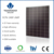 Standard size 1640*992*40mm 250w poly solar panel with TUV ISO CE Certificate