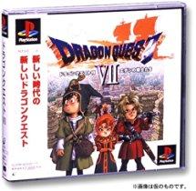 Dragon Quest VII: Eden no Senshi-tachi (PSOne Books) [Japan Import]