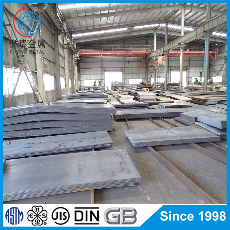 Offer from us to have clear calculate steel plate weight