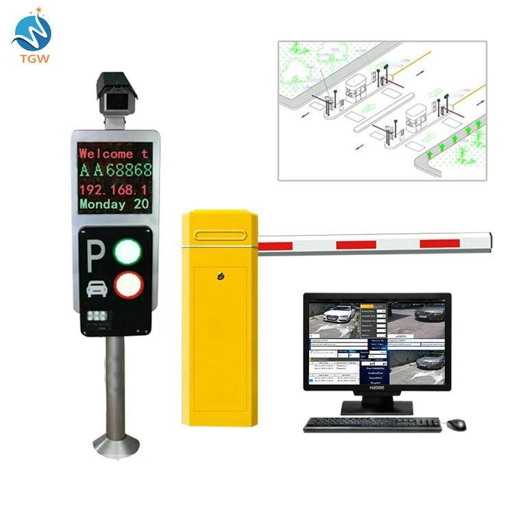 Pakistan Car Parking System Auto Number Recognition By Techology Software  Management Control Automatic Gate Lpr Camera System - Buy Pakistan Car