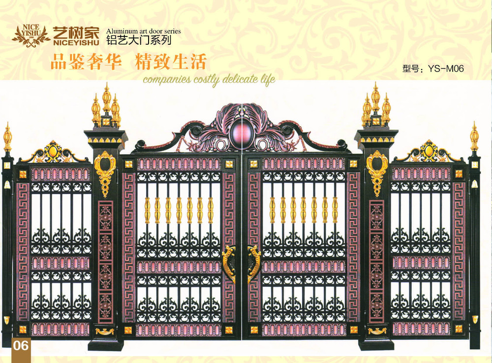 Beautiful residential wrought aluminum gate designs home for International decor main gates