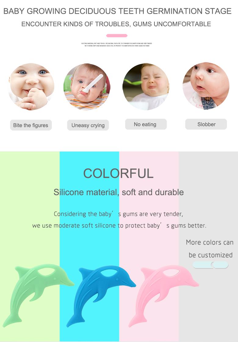 FDA 인증 및 실리콘 소재 실리콘 아기 씹어 비즈