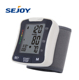 Sample Free Talking Backlight Professional Blood Pressure Monitor