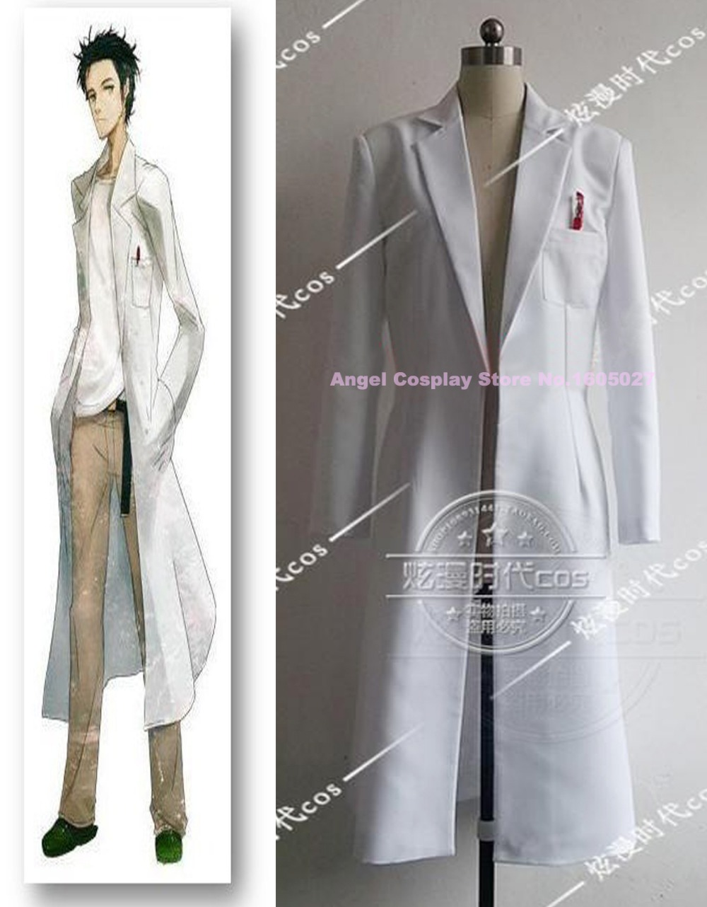 Costume Mad Scientist Promotion Shop For Promotional