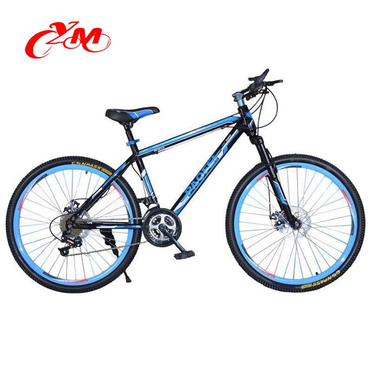 "Hot sale 26"" MTB aluminium man bicycle/dis brake mountain bike for sale"