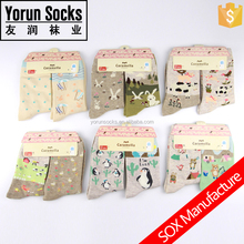 Pregnant women sexy girl socks animal design two pair one piece