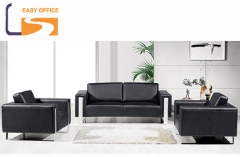 Leather Office Sofa Set Reception