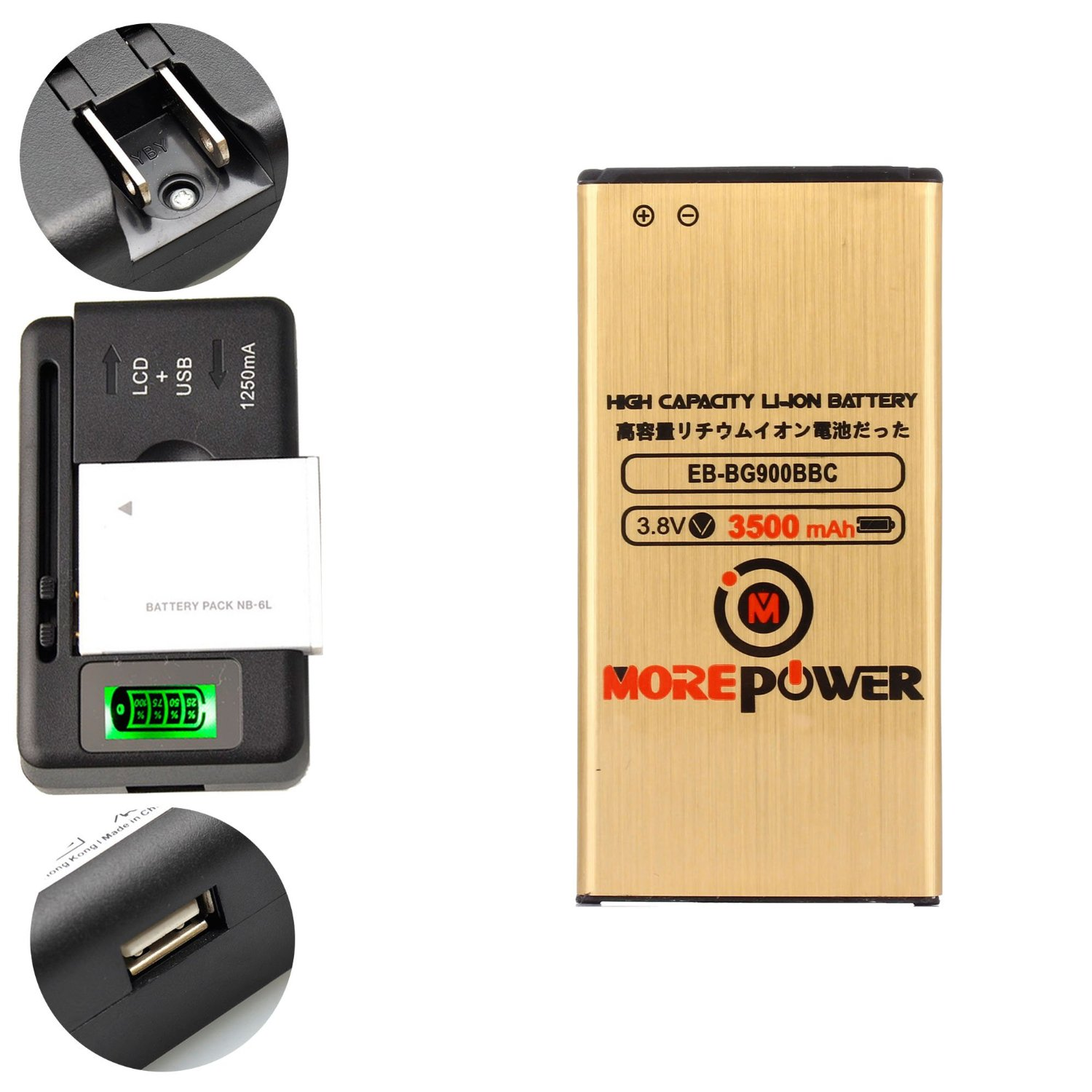 MOREPOWER Samsung Galaxy S5 Battery EB-BG900BBC EB-BG900BBE EB-BG900BBU High Capacity & Long Lasting + Universal Battery Charger With LED Indicator 3500 mAh For Samsung Galaxy S5 SM-G900F / Samsung Galaxy S5 SM-G900T / Samsung Galaxy S5 SM-G900P / Samsung Galaxy S5 SM-G900A / Samsung Galaxy S5
