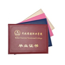 A4 Leather 메 홀더 나 Wine list 졸업장 Cover Holds Certificate <span class=keywords><strong>폴더</strong></span> 와 Clear 보호 Cover