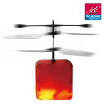 Lujo luz del flash juguete mini Craft Flying UFO <span class=keywords><strong>RC</strong></span> sensor mágica de color Heli de China BR-<span class=keywords><strong>B22</strong></span>-4