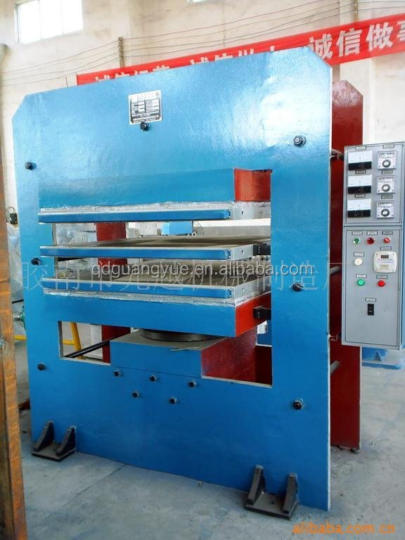 Multi Layer Plate Vulcanizing Press Machine / used conveyor belt vulcanizing