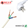 Factory Price High Voltage 4Core 35mm Power Cable