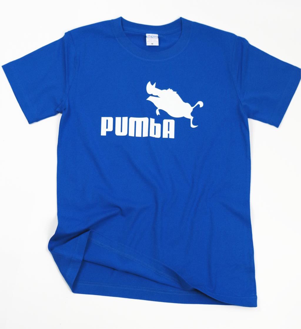 e3b391177 2017 New funny tee cute t shirts homme Pumba men women 100 ...