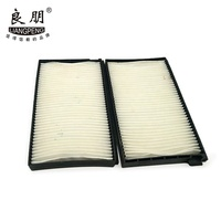 Customized size activated cabin air conditioning air filters 97133-4H000