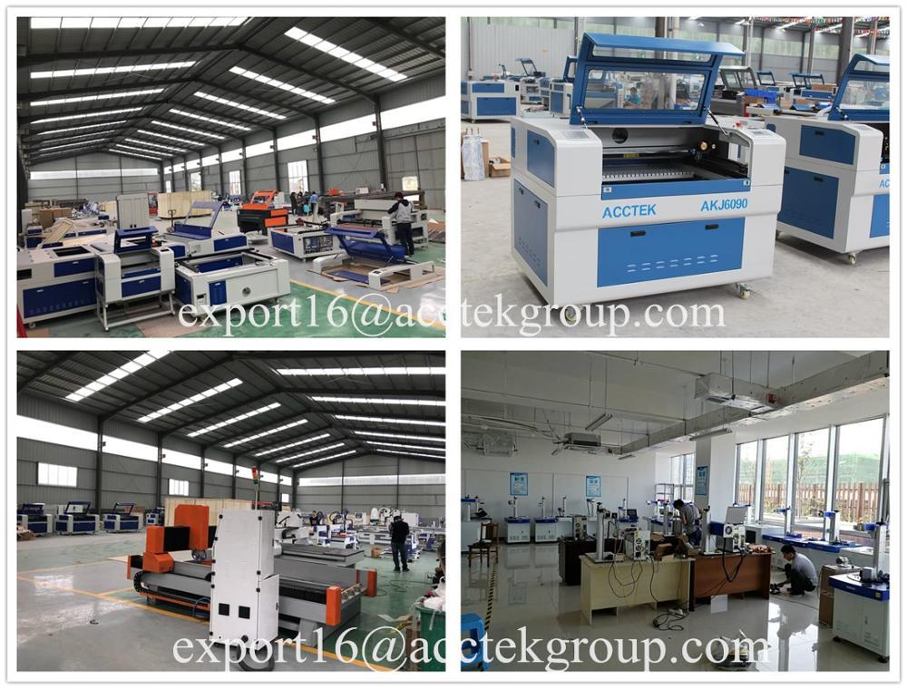 AccTek factory.jpg