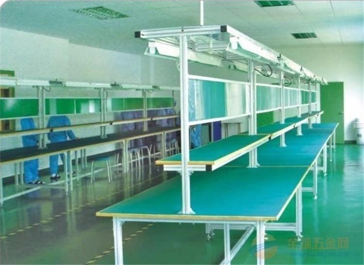 Banco Di Lavoro Esd : Materiale di alluminio di alta qualità assemblea banco di lavoro