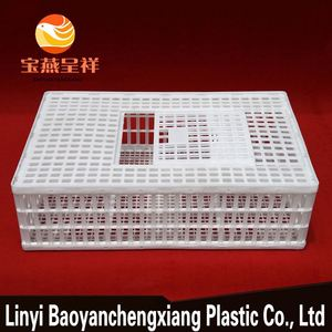 new dog cage plastic pet products live poultry to transport meat chicken breeding cage