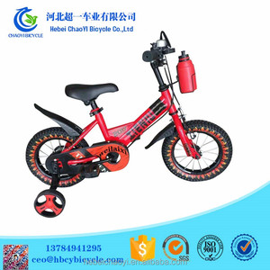 wholesale chopper Kid's bike 12'14'16 inch for children bicycle with in cool bike