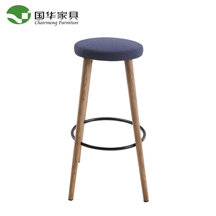 Sexy bar stools