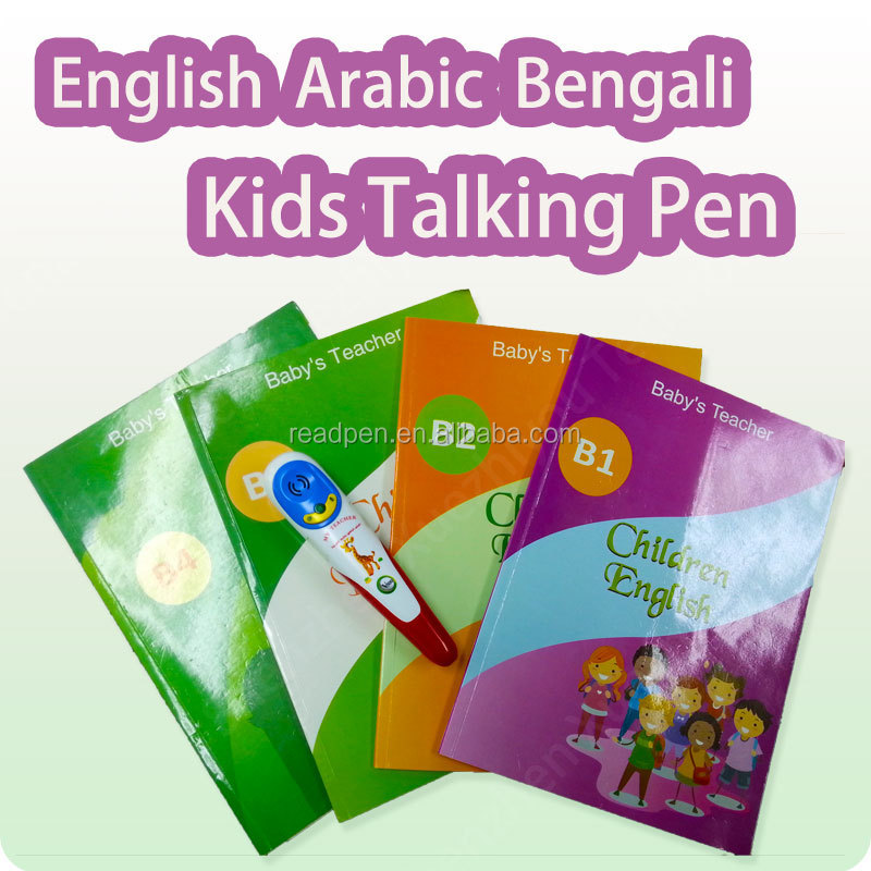 Customized/OEM digital OID talking pen, education magic toy for kids support live-action audio books