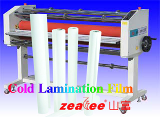 Cold Lamination Film(inkjet-film.com)