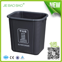 15 liter top open plastic dustbin hdpe pp containers home garbage storage box kitchen cabinet waste bin office trash can