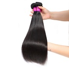 10 12 14 16 To 26 28 30 32 Inch Virgin Remy Brazilian Peruvian Straight Human Hair Weft With Free Weave Hair Packs