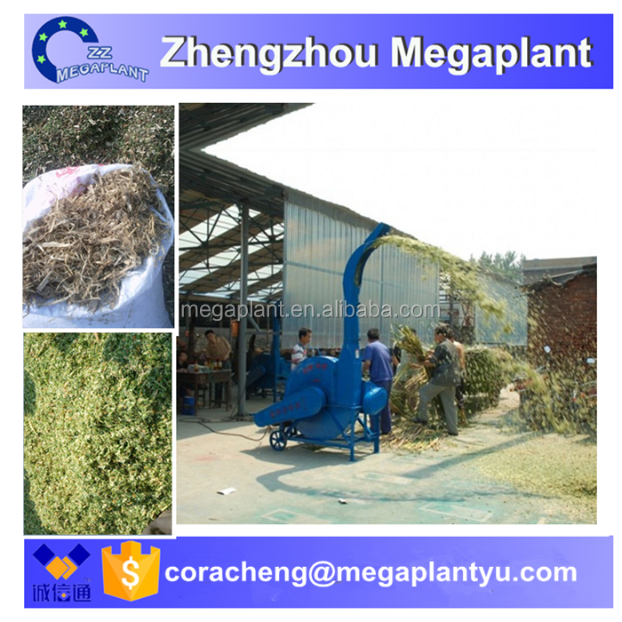 Agricultural Chaff Cutter For Animale Feed/Straw Crusher For Hot Sales