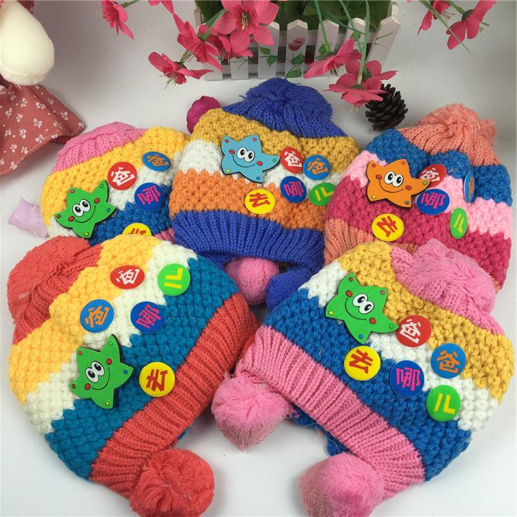 Wholesale cute ODM and oem winter knit baby hat