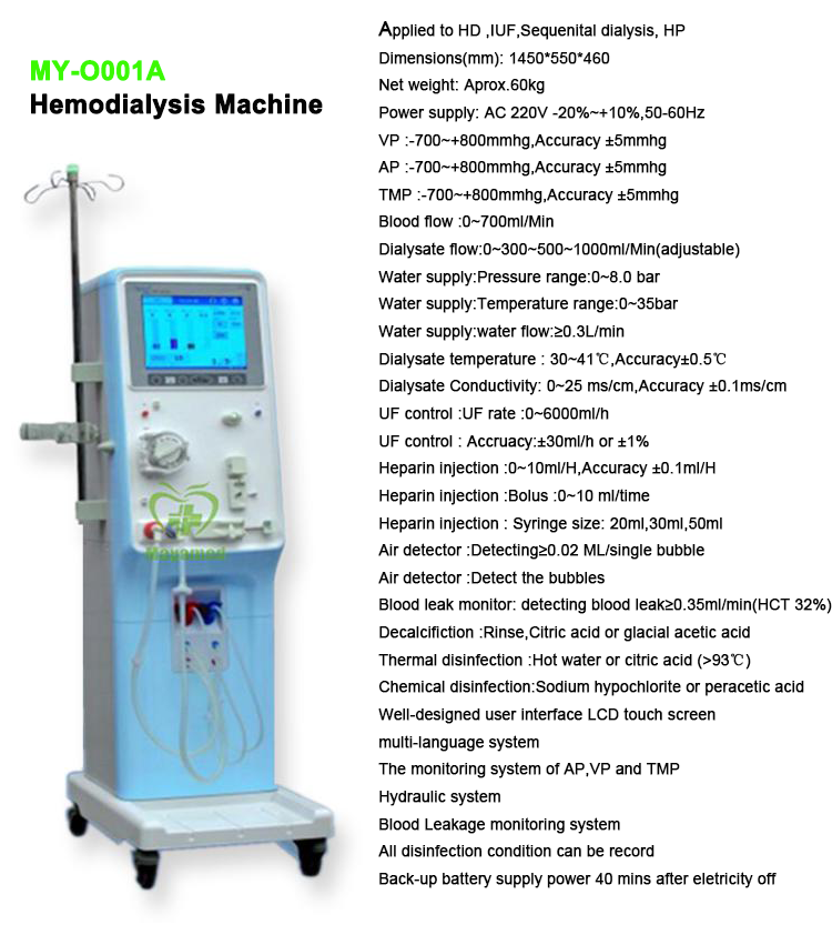 China good quality MY-O001A single pump Medical Professional Hemodialysis Machine for hospital use