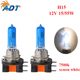 Economic! H15 high beam DRL 12V 15/55W 7500k hid white daytime running light Headlight plasma halogen bulb for VW Golf 5 6