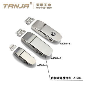 [TANJA] A108B polish inner buckle catch lock for truck body accessory