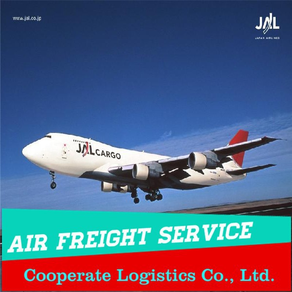Cheapest rate Air shipping services to Dubai from China -----ada skype:colsales10