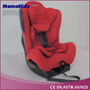 Baby car seat china wholesale, Comfort baby shield safety car seat