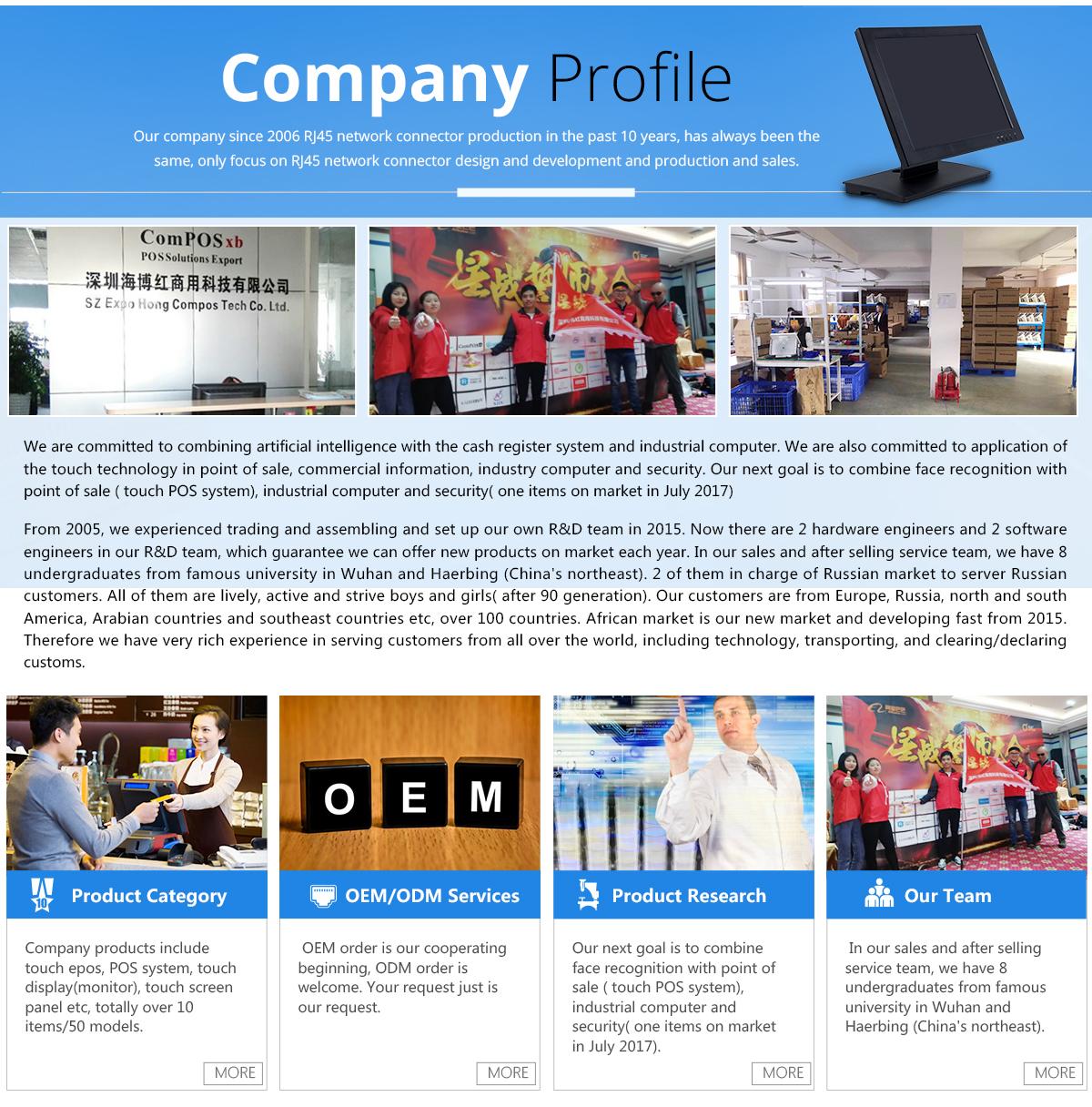 SZ Expo Hong ComPOS Co , Ltd  - Touch POS terminal, Thermal receipt