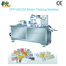DPP250 Chewing gum blister packing machine