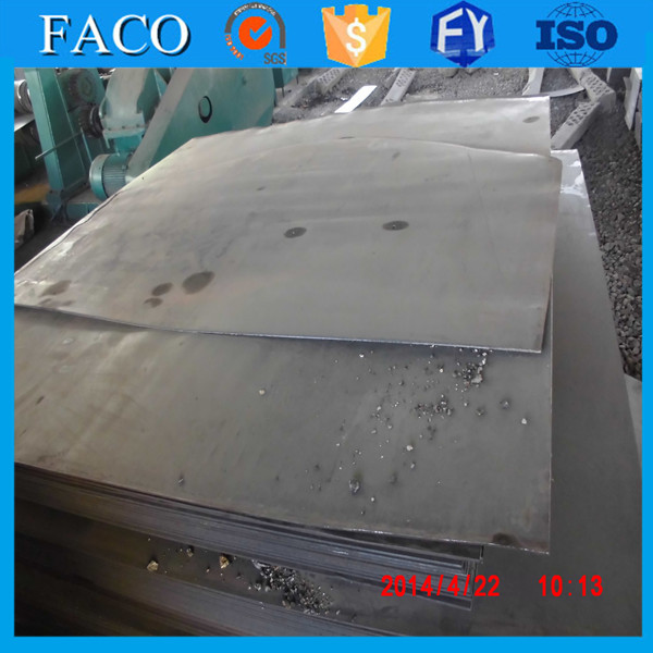 ms sheet metal ! standard steel plate mild steel plate price list