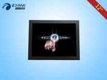 12 inches steel touch monitor; 12 inches touch display 1024×768 steel; steel industry   12 inches touch display