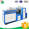 Eco-friendly flexo printing paper cup and plate making machine