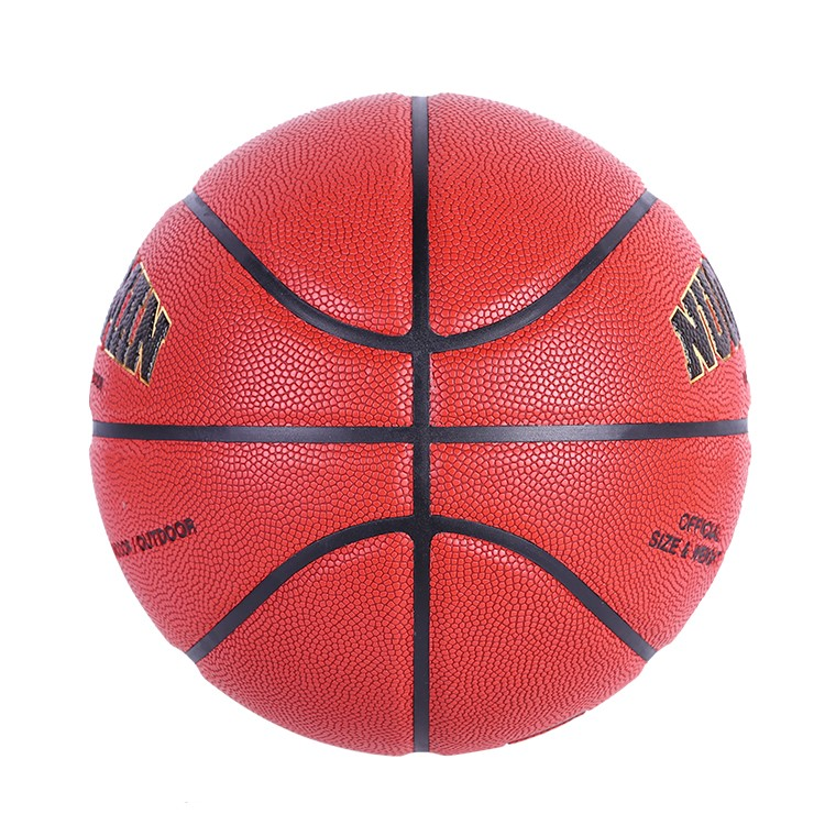 2017 custom rubber basketball ball