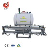 2018 CE 3 point linkage mounted agriculture boom sprayer/ agriculture tractor air assisted industrial sprayer