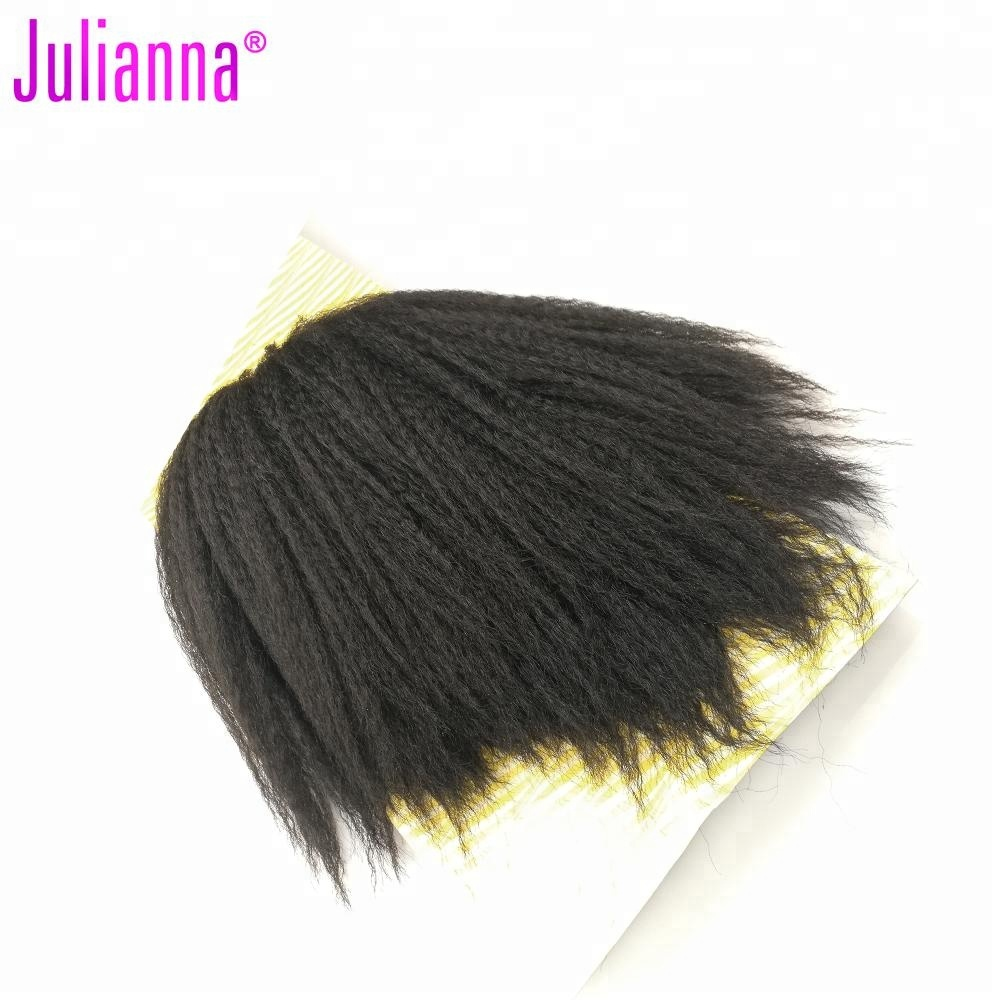 wholesale synthetic hair weaving afro hair extensions fluffy curl maxine 66a5d4bbc3b6